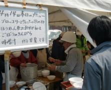 石巻炊き出し報告 【第二報】