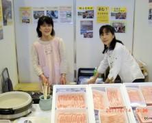 食の商談会【那須】