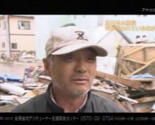 NHKに斉藤隆さん(一志)が出演