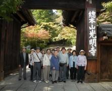 老蘇さん京都旅行~光明寺~