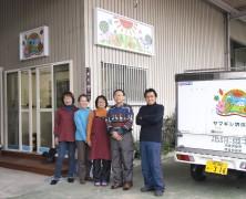 3月3日、堺供給所に常設店がオープン