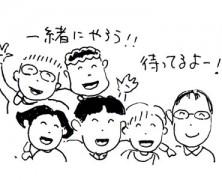 2011春まつりニュース No.10