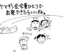 2011春まつりニュース No.9