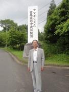 ヤマギシ会訪問記【日本エコビレッジ研究会 多久和さん】