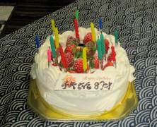 村のおばあちゃんのお誕生日会