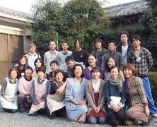 青年研鑽会in岡部【11/1~4】